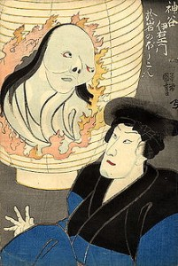 220px-Kuniyoshi_The_Ghost_in_the_Lantern